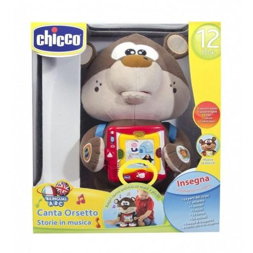 Canta orsetto 5208 chicco giochi e giocattoli for Orsetto cantastorie